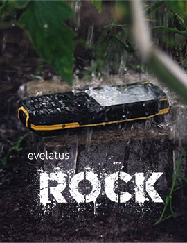 Hadjimitsis Mobile Phones - Paphos - Evelatus - rock